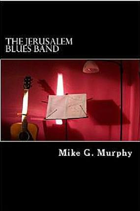jerusalem-blues1.png